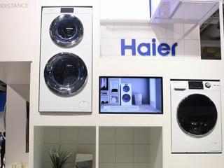 无死角呈现 海尔Duo Dry洗衣机惊艳IFA2017
