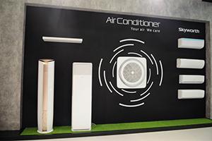 IFA2017创维新品空调凝聚健康科技