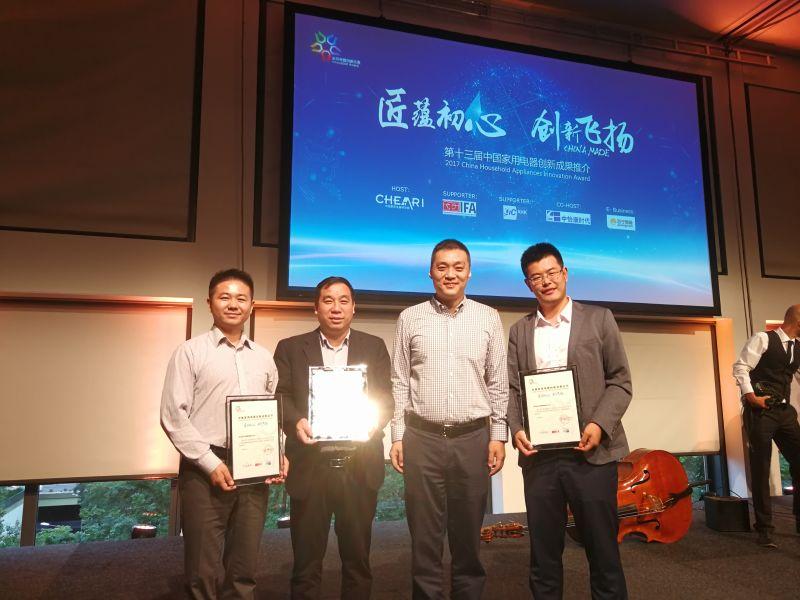 海尔智能自清洁空调IFA展获2项创新大奖