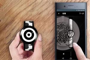 又该充值了?索尼IFA展出FES Watch U智能手表