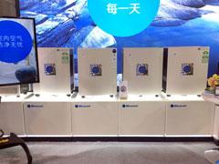只为健康呼吸 Blueair新经典系列空气净化机发布