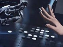 人工智能产品大多数都成成智障你怎么看?