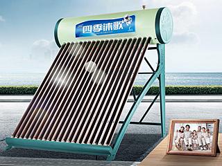 航天助力 四季沐歌重塑太阳能热水器