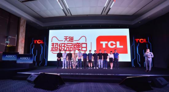 "TCL人工智能""唤醒新世界"",天猫助力TCL电视新品发布"