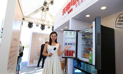 统帅冰箱抢占年轻市场:1-8月业绩呈两位数增长