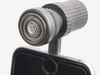 看起来是部iPhone 但它却是一把剃须刀!