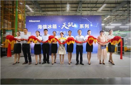 海信扬州工厂探秘:海信冰箱•天玑系列闪耀下线