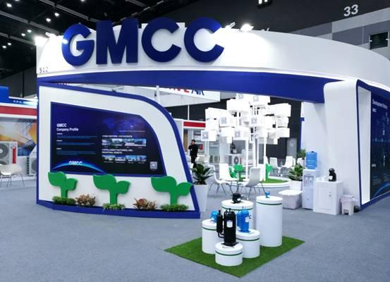 2017泰国RHVAC,GMCC吹响低碳高效制冷号角