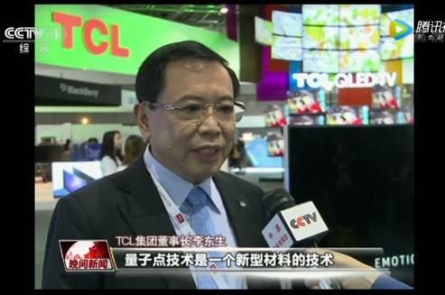 创新与未来 央视报道中国制造出征IFA展