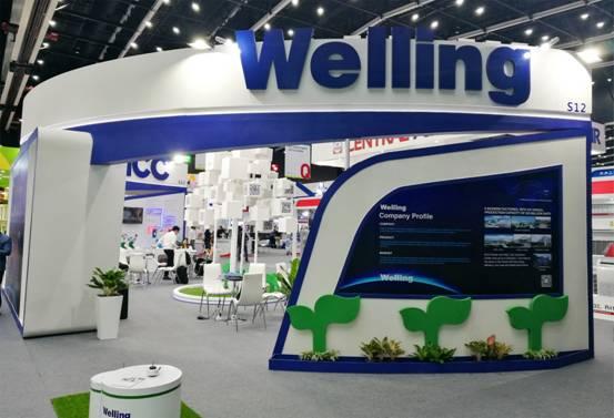 Welling电机强势登陆2017泰国RHVAC展
