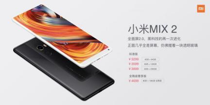 300万米粉好评!小米MIX2喜迎MIUI9开发版升级