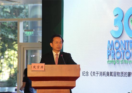环境保护部部长李干杰出席会议