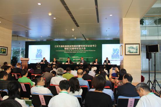 《蒙特利尔议定书》缔结30周年纪念大会在京召开