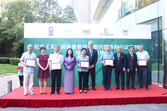 中国家用电器协会理事长姜风(左五)接受五大机构授予的荣誉证书