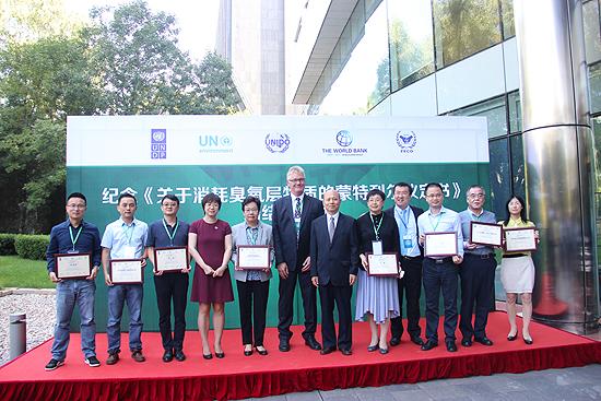 中国家用电器行业获得五大机构表彰的机构、企业和个人