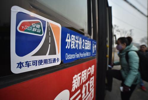 """MIUI黑科技问世 小米成首家支持""""交通联合卡""""厂商"""