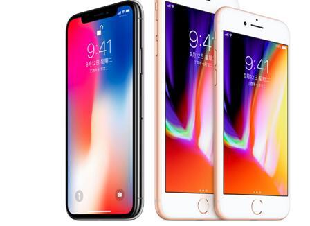 五星电器开启iPhone8等新品预约渠道