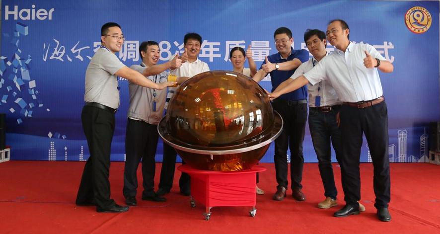 中国质量月:海尔利发国际官方网将服务培训前置到互联工厂