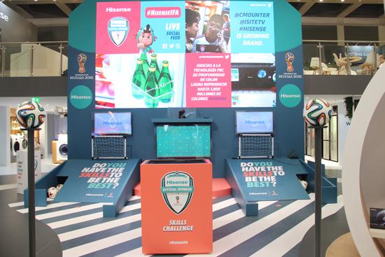 海信俄罗斯世界杯主题互动体验区
