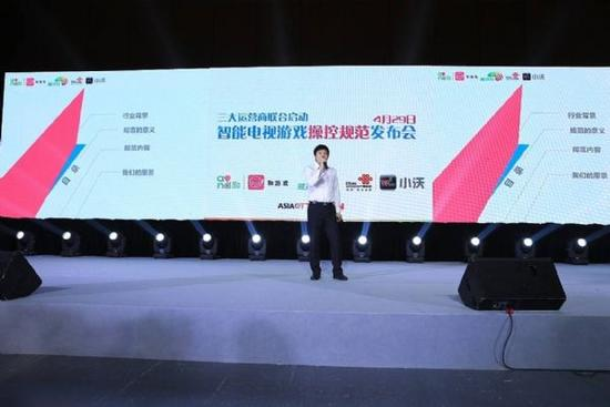 China Mobile:中国移动造电视有戏吗?