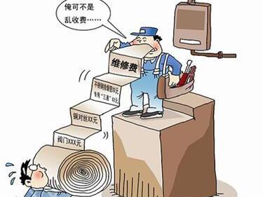 渠道商进场 家电售后服务市场乱象有解?