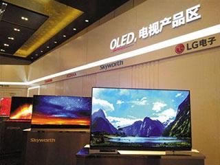 OLED电视抱团酝酿扩能广州面板厂投产在即