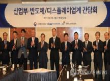 韩政府加码半导体面板产业 三星LG等齐扩产