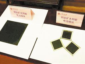 大面积高效率太阳能电池薄膜:比蝉翼还薄几十倍