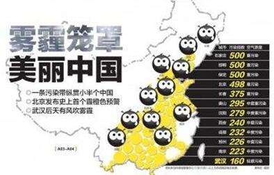 """苏宁联合飞利浦等众机构推动新国标""""细分化"""""""
