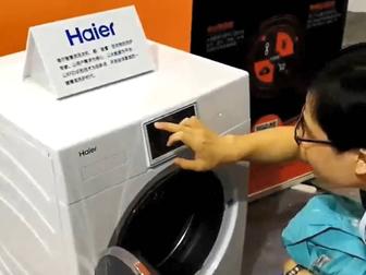 海尔ca88亚洲城纤见衣联平台获《中国日报》关注