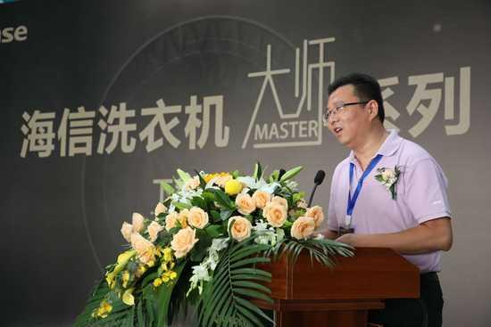新品:海信推出全球首台一机三筒ca88亚洲城