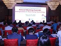 自然工质CO2制冷热泵技术国际研讨会在津举行