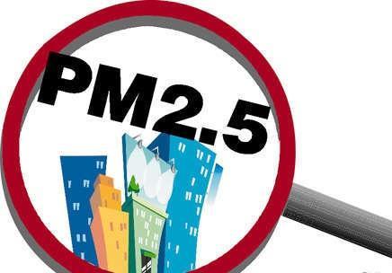秋风起雾霾又归来 PM2.5对人影响有多大?