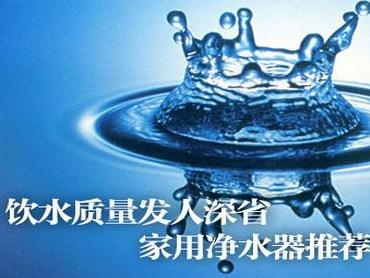 虽净水器有人仍不认可 但市场普及已是必然