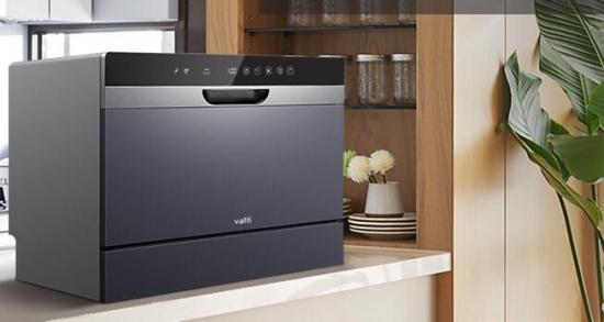 """华帝免安装台式洗碗机 做精致的劳动""""魔范"""""""