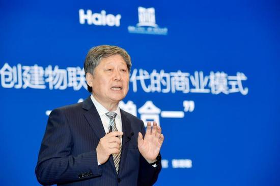 海尔张瑞敏:时代变了商业模式必须改变