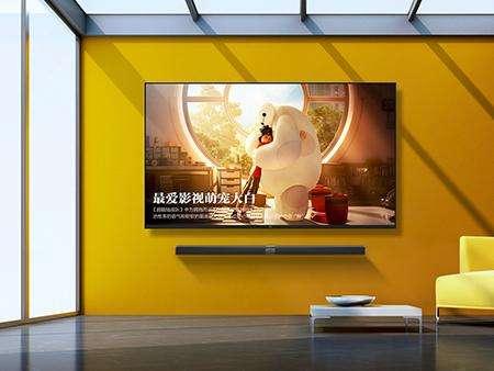 大屏面板价格暴跌!电视价格有望大幅跳水