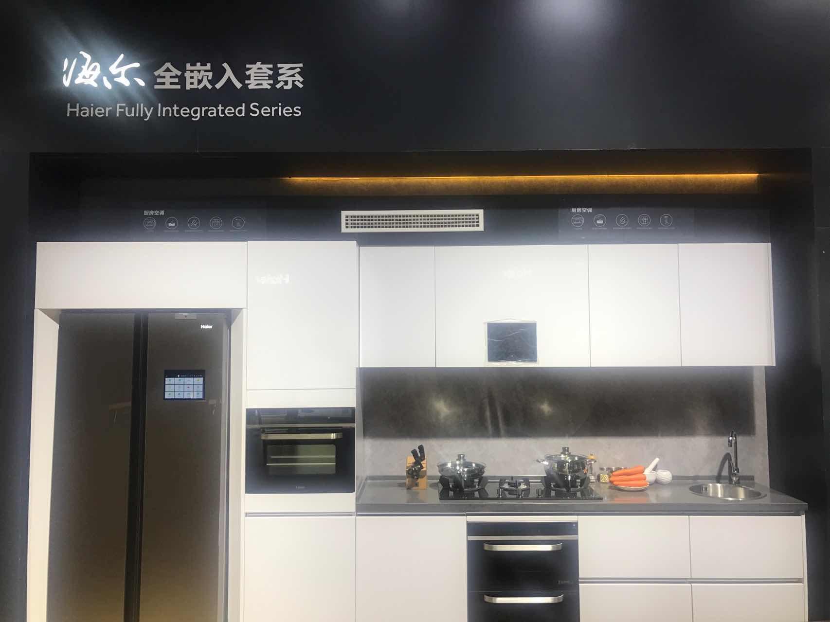海尔厨房空调亮相电博会升级全屋洁净空气