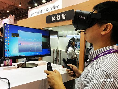 虚拟驾驶黑科技亮相2017SINOCES