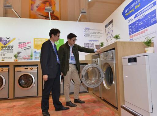 海尔发布行业首个物联网衣物洗护方案