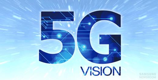 5G规划初现端倪  三星正在释放创新动能