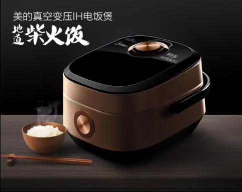 美的电饭煲为您打造高品质生活