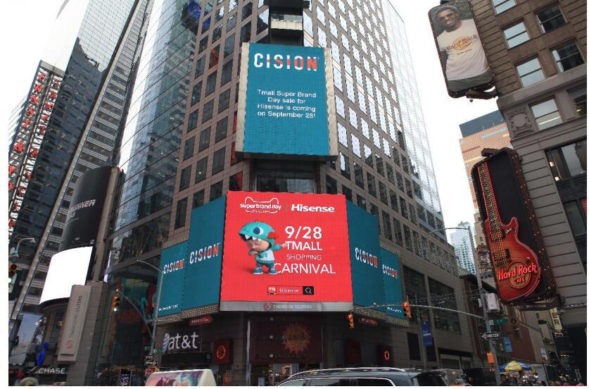 今天,纽约时代广场竟然携手海信搞起了事情!
