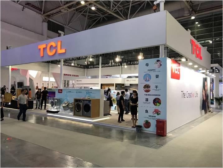 惠货全国行 TCL冰箱洗衣机践行大国品牌风采