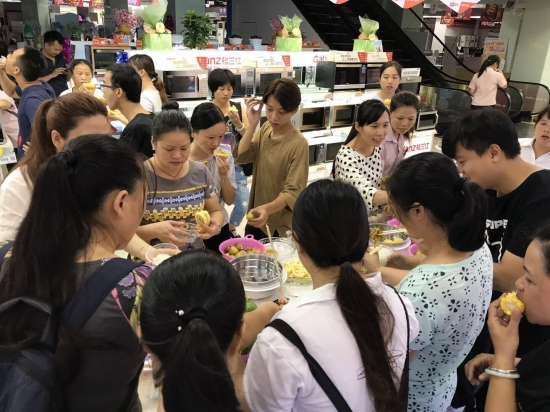 39周年厂庆 格兰仕带给中国消费者更多快乐选择