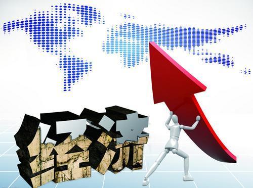 海外点赞中国出色完成经济调控高难度动作