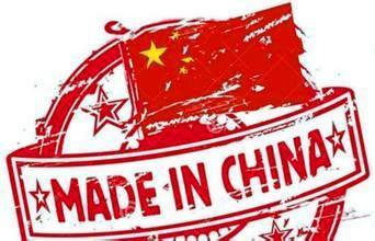 厉害了中国制造!全球过半生活家电中国产