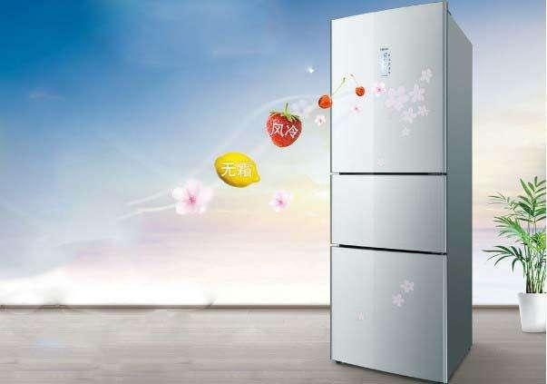国庆双节海尔冰箱份额33%持续蝉联行业NO.1