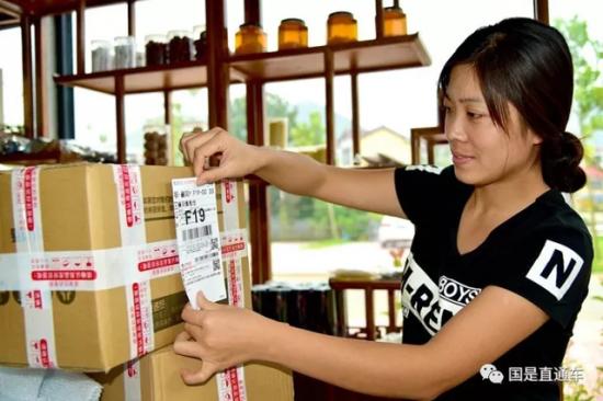 一天一亿件!中国快递业务量连续三年世界第一