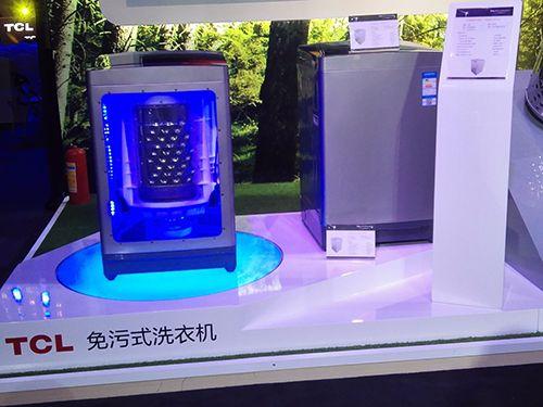 守护宝贝健康有方 TCL冰洗创新产品受青睐